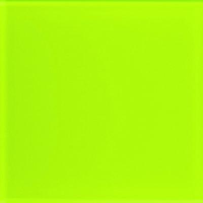 lime green chelsea artisans